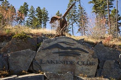 Lakeside Club Entrance